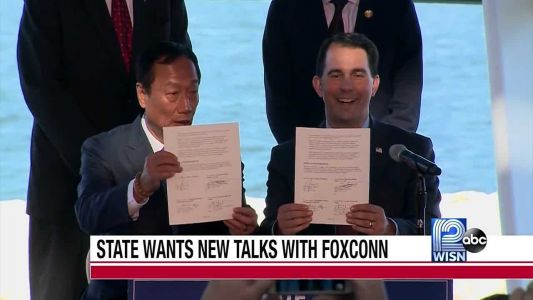 Foxconn ineligible for tax credits