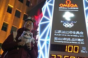 Beijing confirms strict 'closed loop' for Winter Olympics