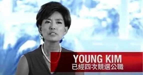 WATCH: DCCC's First Multilingual Asian TV Ad Slams Retread Candidate Young Kim in Cantonese, Korean, and Mandarin on Gutting Californians' Health Care