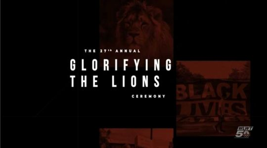 Urban League's 27th annual Glorifying the Lions ceremony