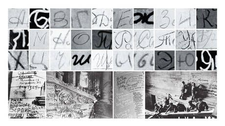 75-year-old Reichstag graffiti come to life in new font available for free download