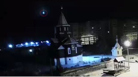 Meteorite illuminates skies over northern Russia with mysterious blue light