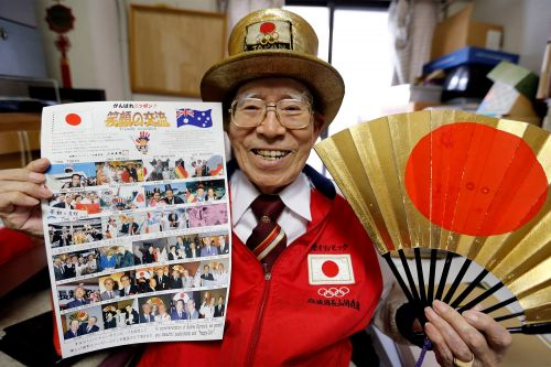 Japan's Olympic superfan dies before realizing 2020 dream