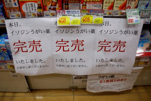 People in Japan panic buy gargling medicine after governor touts anti-virus effect