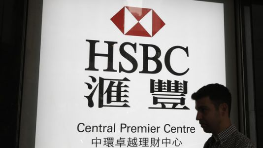 Banking Giant HSBC To Cut 35,000 Jobs Amid Restructuring
