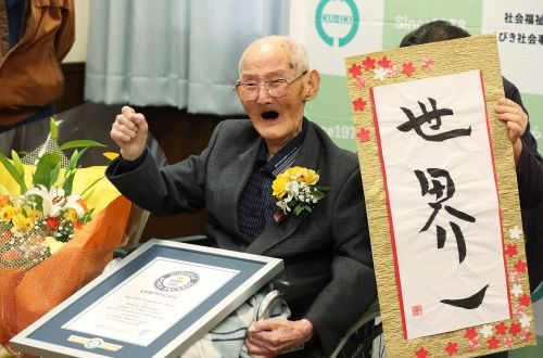 World's oldest man, who said secret was smiling, dies at 112