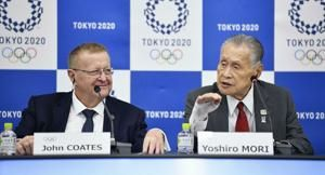 Olympic officials reassure sports federations about cuts