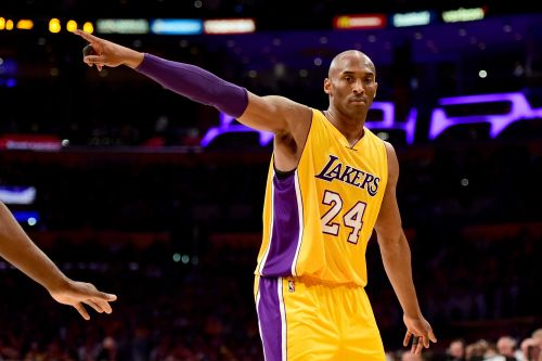 The NBA All-Star Game MVP Award is now the Kobe Bryant MVP Award