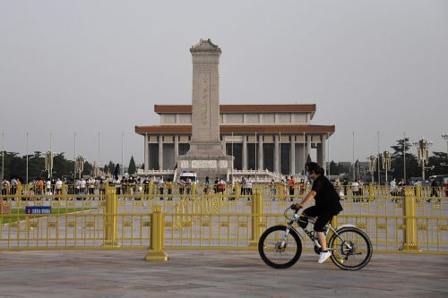 How Is China Responding to the U.S. Protests?