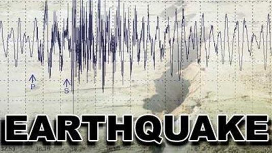 Earthquake hits parts of WNC, U.S. Geological Survey says