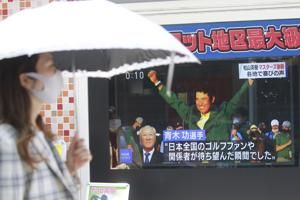 Prime minister leads celebrations of Matsuyama's Masters win
