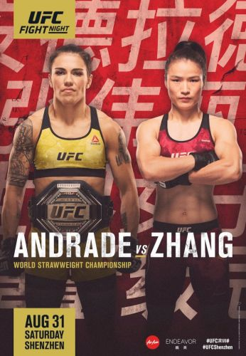 UFC on ESPN+ 15 poster released: China gets its first UFC title fight
