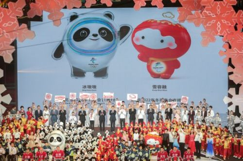 'Unique and Exquisite' 2022 Olympic Mascots Revealed