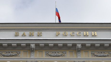 S&P affirms Russia's credit rating, says Moscow is able to weather new sanctions