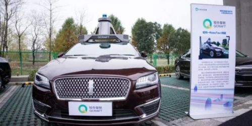 Qcraft raises over $24 million to train autonomous vehicle systems in simulation