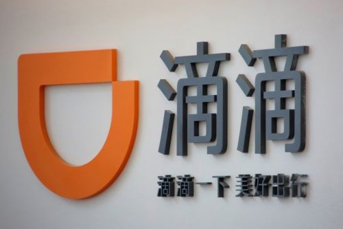 Didi Chuxing is allowing users to book rides with rival services through its own app