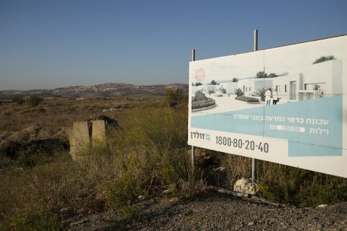 Recognizing Israeli Settlements Marks the Final Collapse of Pax Americana