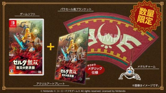 Hyrule Warriors: Age of Calamity is getting a special Treasure Box release