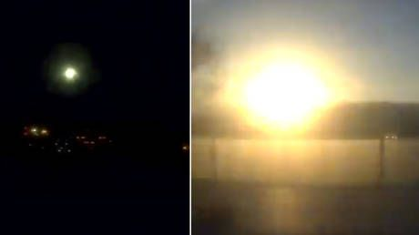WATCH: Residents stunned as fireball lights up the skies over Japan