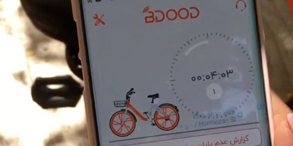 A buzzy Iranian app is trying to bring bike-sharing to Tehran, but women are having a hard time signing up