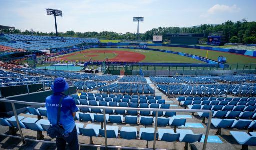 Tokyo Olympics officially begin after a 1-year delay as Japan beats Australia in softball