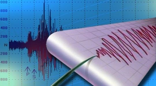 Small earthquake rattles north of Morgan Hill