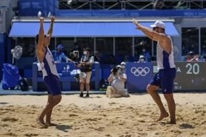 1st Olympic Beach Volleyball Match Canceled Due to COVID-19