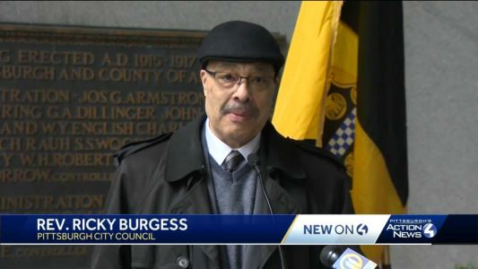 New public safety initiative announced in Pittsburgh