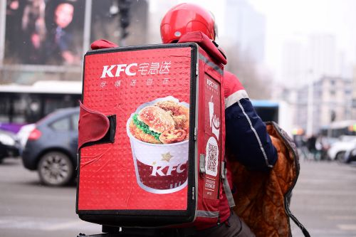 Students who hacked KFC for $31,000 worth of chicken jailed in China